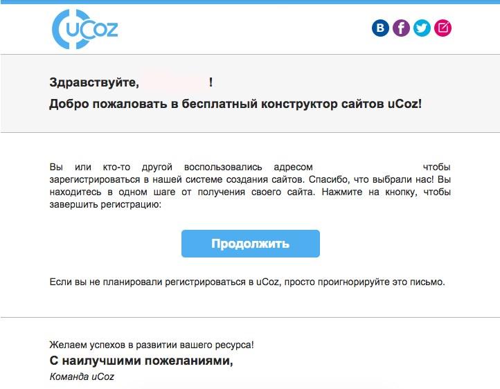 Как сделать регистрацию на html сайте
